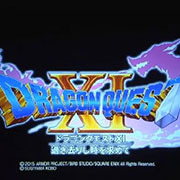 Square Enix ประกาศ Dragon Quest XI ลงให้กับเครื่อง PS4 และ 3DS